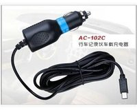 Wholesale Car Styling Belkin Car Charger New Lorries V To A Navigator Recorder On board Usb Meters Long