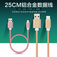Wholesale type c usb cable cm braid cable connector strong type c usb date cable for Note iphone7 pplus