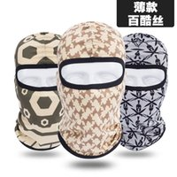 Wholesale New Popular Lin outdoor sports motorcycle riding hood monkey tactical tactical dustproof mask sunscreen caps