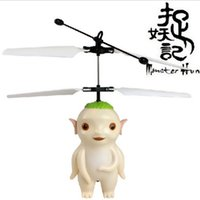 Wholesale Xinqite explosion catch demon remember jehubbah levitation aircraft induction toy small yellow people white boats Xian
