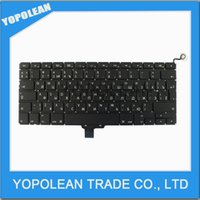 Wholesale New RU Russian Keyboard For Macbook Pro quot A1278 Russian keyboard Replacement MC374 MB990 MC700 MB466 Year