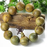 american handicraft - Carved bracelet Buddha word Guanyin Green Tan bracelet Green sandalwood Buddha beads bracelet Handicraft bead diameter cm