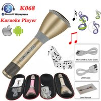 apple compatible speakers - K068 Karaoke Player with Wireless Bluetooth Speakers and Handheld Wireless Microphone Compatible with Apple iPhone Samsung PC Speeching