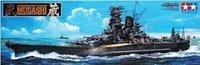 battleship musashi - Tamiya Model Kit Japanese Battleship Musashi