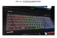 Wholesale Global selling cool msi little dragon GL62 GL72 GT72 gs60 GS40 laptop keyboard protective film now in the United States sell