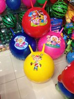 balloons fitness - Children inflatable toys Thickened balloon Large bouncing ball Children fitness ball diameter cm