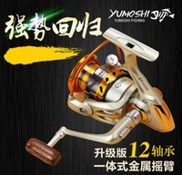 Wholesale Updated version BB Speed Ratio Metal Spinning Fishing Reel EF500 EF8000 Ocean Sea Boat Ice Fishing tackle Aluminum FISHING REEL