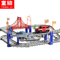 Wholesale Track toy Multi shape rail vehicle toys Multi track racing Thomas rail car kids toy Electric rail toy Car model Assembled into