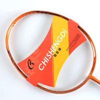 ball badminton racket - Own Brand Sport dexterous Badminton Rackets Ball Control High Quality Durable Badminton Racket Racquet Carbon Fiber Badminton Racket
