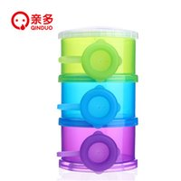 Wholesale QinDuo Colorful Portable Three Grid Milk Box PP Material Body Temperature