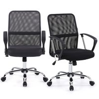 adjustable stool chair - IKAYAA Ergonomic Adjustable Mesh Office Executive Chair Stool Swivel Computer Task Chair Office Furniture US STOCK H16713