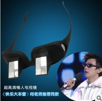 Wholesale Lazy Lying Down Reading The New Ipad Play Phone Iying In Bed Watching TV High Definition Endoscopic Glasses S087