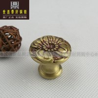 Wholesale Taiwan world Lian Tai good European copper solid wardrobe door handle Antique Brass Handle HK RG