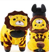 Wholesale fashion cute dog Cotton padded clothes winter new design Lion transform pet supplies four feet poodle bichon frise
