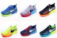 Wholesale 2016 new Spring fashion new men s sneakers rainbow max fly line running shoes running shoes breathable slip shoes woman size