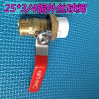 Wholesale Kebide copper ball single head connecting wire ball valve DN25 PPR hot melt furnace for heating radiator