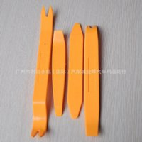 Wholesale Tool car audio sets of vehicle DVD navigation high quality resin skid plate multifunctional disassembling tool