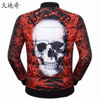 Wholesale 2016 autumn and winter new men s fashion skull printing trend of high end cotton down jacket foreign trade large yards