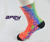 basketball funny - APEY rainbow color men ankle socks mens dress compression socks elite funny color men breathable socks basketball outdoor sports socks
