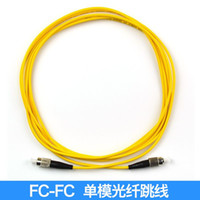 Wholesale High Quality optical meters single mode fc fc fiber optic jumper fc pigtail jumper fiber optic cable
