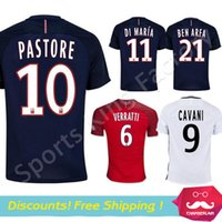 Wholesale DI MARIA Jersey Maillot De Foot Home Away Football Shirts PASTORE CAVANI DAVID LUIZ VERRATTI BEN ARFA soccer jerseys Camisa