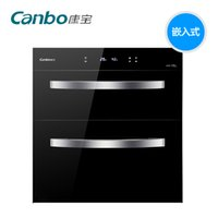 Wholesale Embedded disinfection cabinet household cupboard genuine