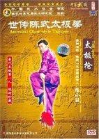 art instruction dvd - Tai Chi Instruction DVD Chen style Taiji Quan English subtitles Ancestral Chen style Taijiquan Taiji Spear