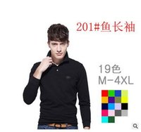 Wholesale The new men lapel pockets leather label design men s POLO shirt at will men long sleeve polo