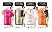 Wholesale Factory price New pink and Gold Barrels Orange Whitening BB cream g sunscreen SPF25 PA korean face foundation makeup freeshipping DHL