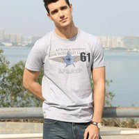 afs china - Men s leisure and business wear AFS Jeep print High grade breathable Hotsale quality t shirt in china