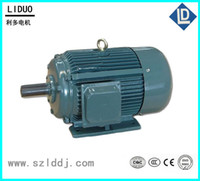 Wholesale high efficiency hp electric motor y motor electric v asynchronous motors hp
