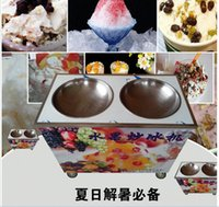 Wholesale Commercial shipping v electrical stir fried ice machine double round Guo Chao ice machine yogurt machine fried fruit fry ice machine