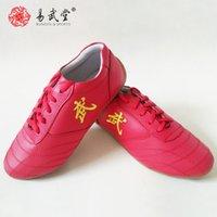 Wholesale yiwutang red kungfu shoes tai chi shoes taichi arts Leather wu shu shoes man woman