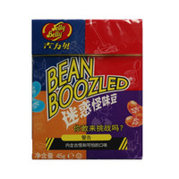 Wholesale 45g Harry Potter Beans Crazy Sugar Magic Jelly Beans Boozled Strange Taste challenge bin boozled Jelly Belly gift for kids
