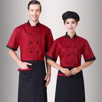 Wholesale chinese restaurant uniforms buy cheap chinese for Restaurant uniform shirts wholesale