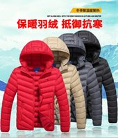 arrival clothing - new arrival AD down jackets cotton clothes down coat winter coat AD plus ID plus AS super star COAT hoody