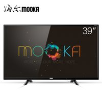 Wholesale Haier MOOKA MOOKA A inch high clear liquid crystal Flat LED Television Color TV liquid crystal screen