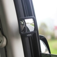 Wholesale 2 x New Design Small Car Rear Seat Rearview Mirror Natural Harmless Silicon Case Adjustable Angle For Back Passengers Safely Get Off