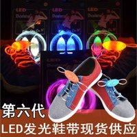 Multicolors Light Up LED Lacets New Mode flash Chaussures Chaussures Laces Disco Party Glowing Nuit Strings
