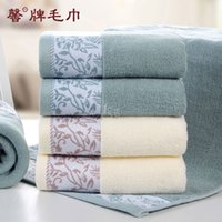 beach towels free shipping - 2016 Green White Factory Direct Garden Vienna Combed Cotton Advanced Thick Cotton Towel Beach Towel HY1266