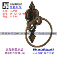 Wholesale Taiwan globallinks topsystem copper copper antique bathroom pendant hanging ring frame LU OB towel ring