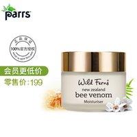 bee skin care - Parrs Bee Venom Moisturiser with Active Manuka Honey g for women or men New zealand face cream skin care day creams