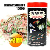 Wholesale TKK flake feed tropical fish feed fish food traffic light fairy peacock fish food fish food g