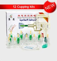 best brand vacuum - 2015 hot sale good quality piece chinese vacuum cupping kit kangci brand hijama cupping set suction cupping massage best gift Free Shippi