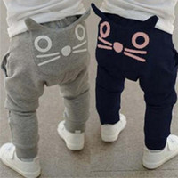 animal retail - Retail new spring and autumn kids clothing boys girls harem pants cotton owl trousers baby pants Sports pants