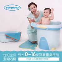 Wholesale The baby bath tub bath tub bath tub large child children baby shower barrels can sit