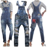 bib overall vintage - 2016 Mens BiB Overalls Vintage Washed High Waist Loose Light Blue Plus Size S XL Jeans Overalls Jumpsuit For Men A1109