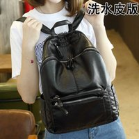 Wholesale Backpack female han edition of wind bag new backpack shoulders Korea fashion leisure female bag bag
