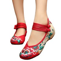 ballerina dance shoes - Ballerinas Dance Shoes Women Autumn Chinese Embroidery Shoes Flats Strap Old Beijing Canvas Shoes Mary Janes