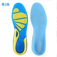 activate thickening - Men and women sports shoes silicone deodorization shock thickening basketball football running military summer female shoe pad